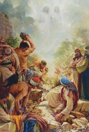stoning-of-stephen-360158-gallery-notice