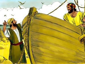 And he took simon to jesus when jesus met him he said your name