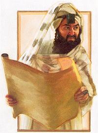 pharisee-wt-2009-Aug-1p31