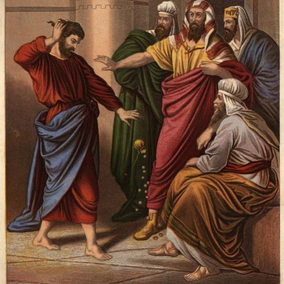 judas-repent-hulton-getty